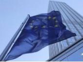 Stanje nekonvencionalne medicine u pojedinim državama EU