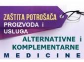 ZAŠTITA POTROŠAČA PROIZVODA I USLUGA ALTERNATIVNE I KOMPLEMENTARNE MEDICINE